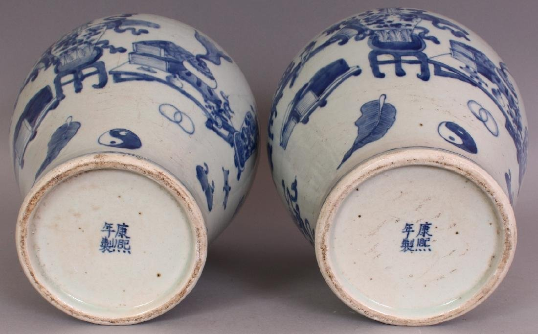 A PAIR OF CHINESE MEIPING PORCELAIN VASES, each - 7