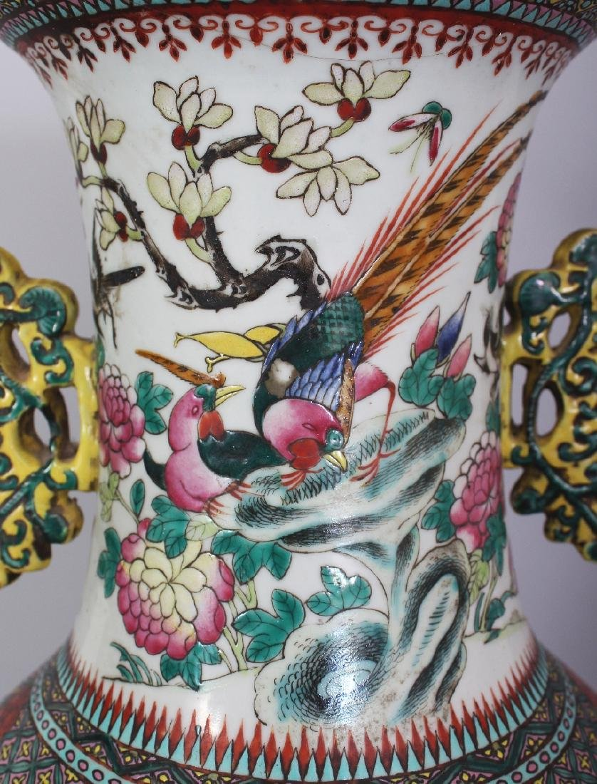 A LARGE 19TH CENTURY CHINESE FAMILLE VERTE PORCELAIN - 6