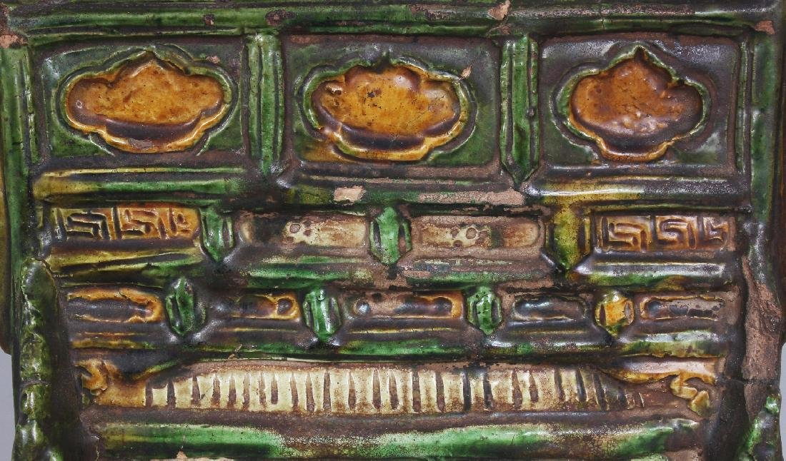 AN EARLY CHINESE SANCAI GLAZED POTTERY TABLE SCREEN, - 5