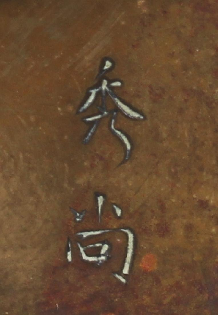 A SMALL EARLY 20TH CENTURY SIGNED JAPANESE MIXED METAL - 5