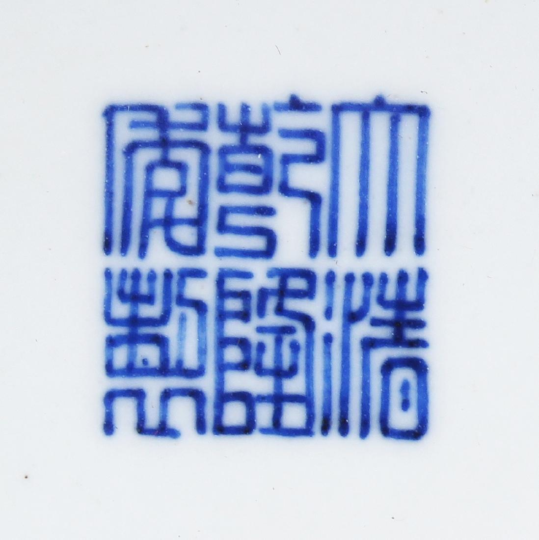A CHINESE FAMILLE ROSE PORCELAIN BOTTLE VASE, decorated - 6