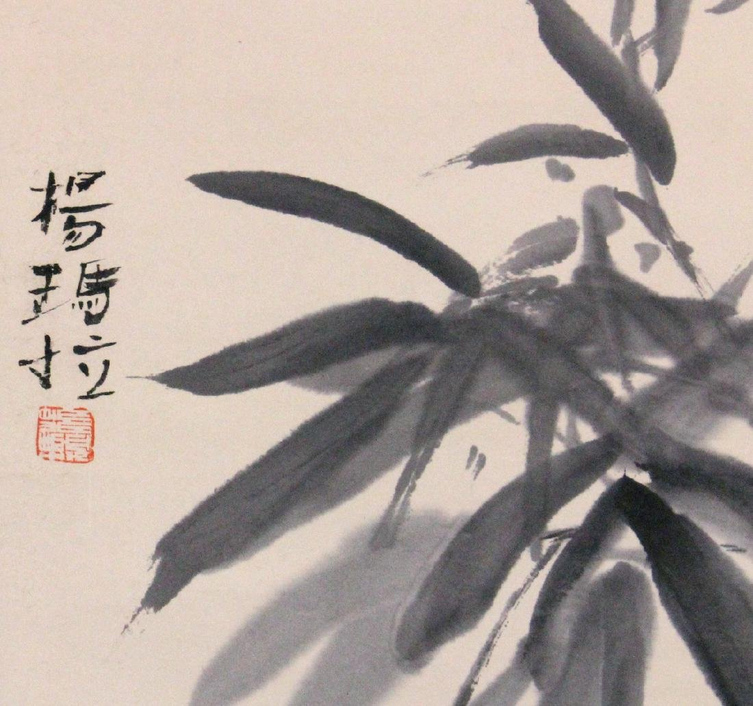 A SIGNED CHINESE HANGING SCROLL PAINTING ON PAPER, - 3