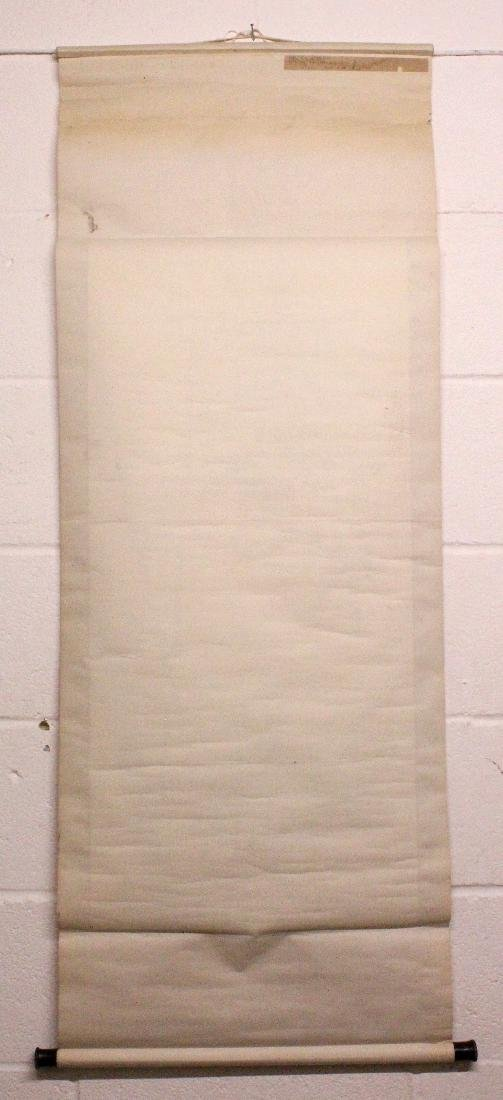 A SIGNED CHINESE HANGING SCROLL PAINTING ON PAPER, - 4