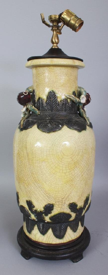 A LARGE 19TH/20TH CENTURY CHINESE YELLOW GROUND - 3