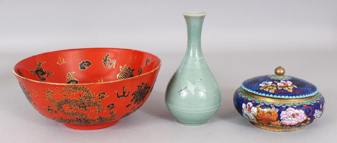 A CHINESE RED GROUND PORCELAIN DRAGON BOWL, with a Hong