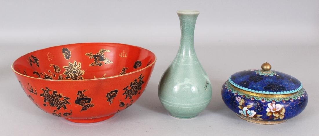A CHINESE RED GROUND PORCELAIN DRAGON BOWL, with a Hong - 2