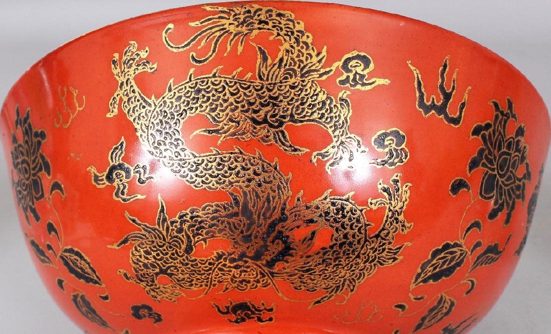 A CHINESE RED GROUND PORCELAIN DRAGON BOWL, with a Hong - 3