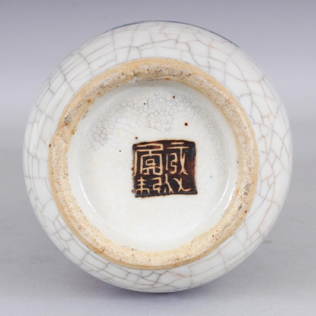 A CHINESE FAMILLE ROSE CRACKLEGLAZE PORCELAIN HU VASE, - 5