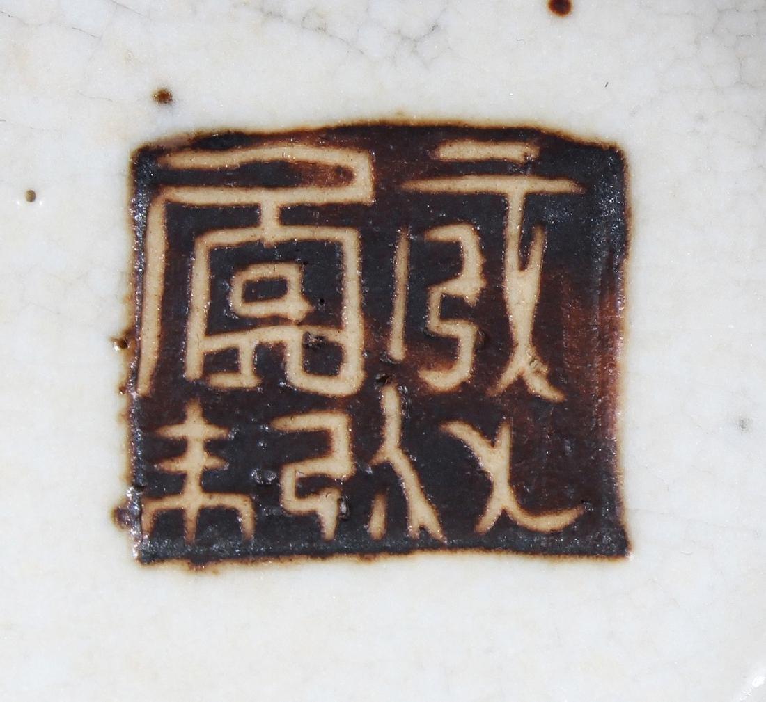 A CHINESE FAMILLE ROSE CRACKLEGLAZE PORCELAIN HU VASE, - 6