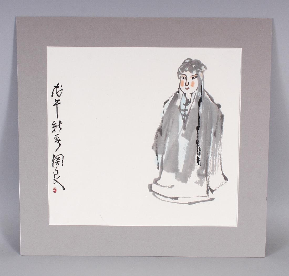 A 20TH CENTURY CHINESE MOUNTED PAINTING ON PAPER, the - 2