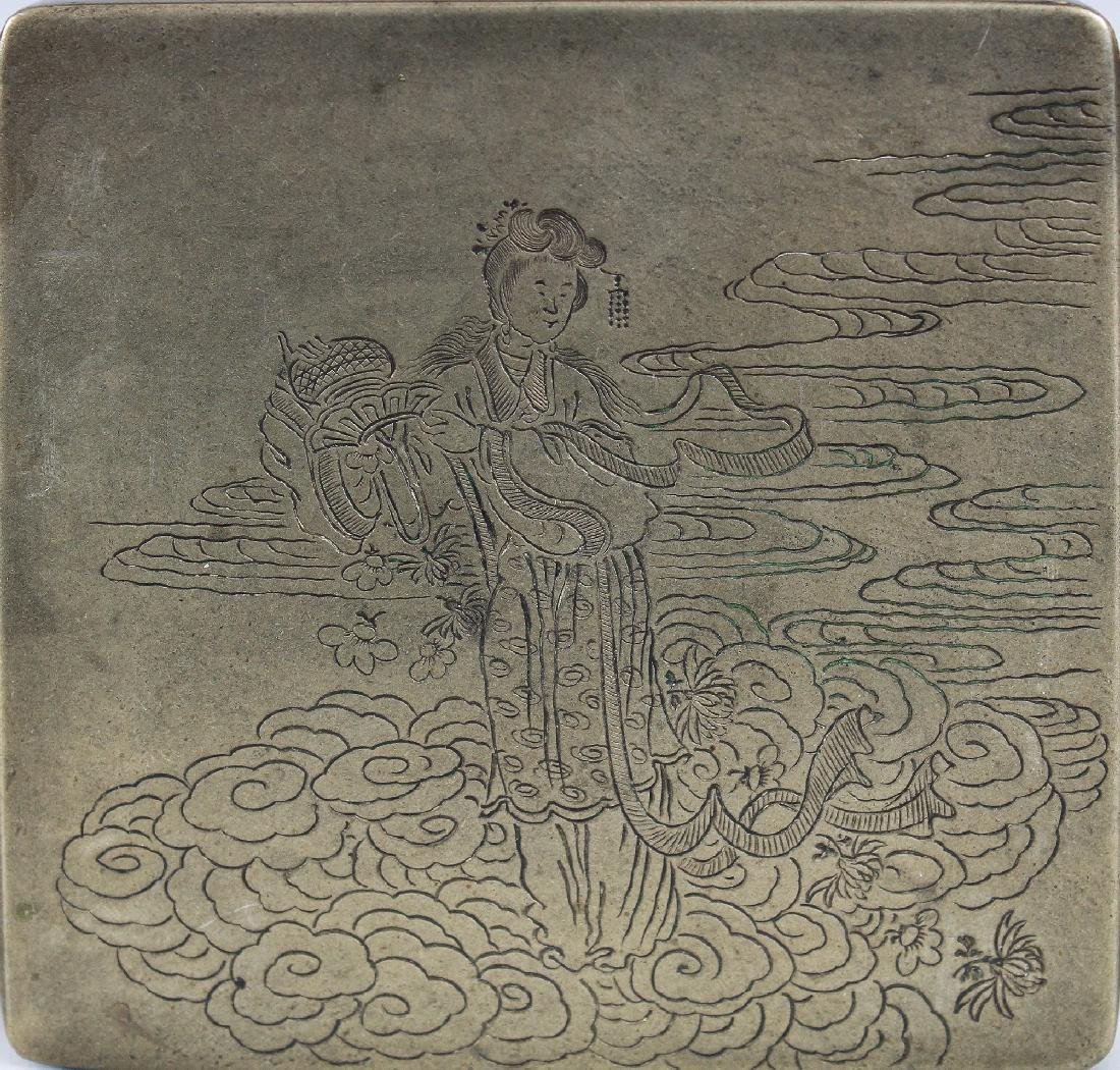 THREE SIMILAR EARLY 20TH CENTURY CHINESE SQUARE FORM - 4