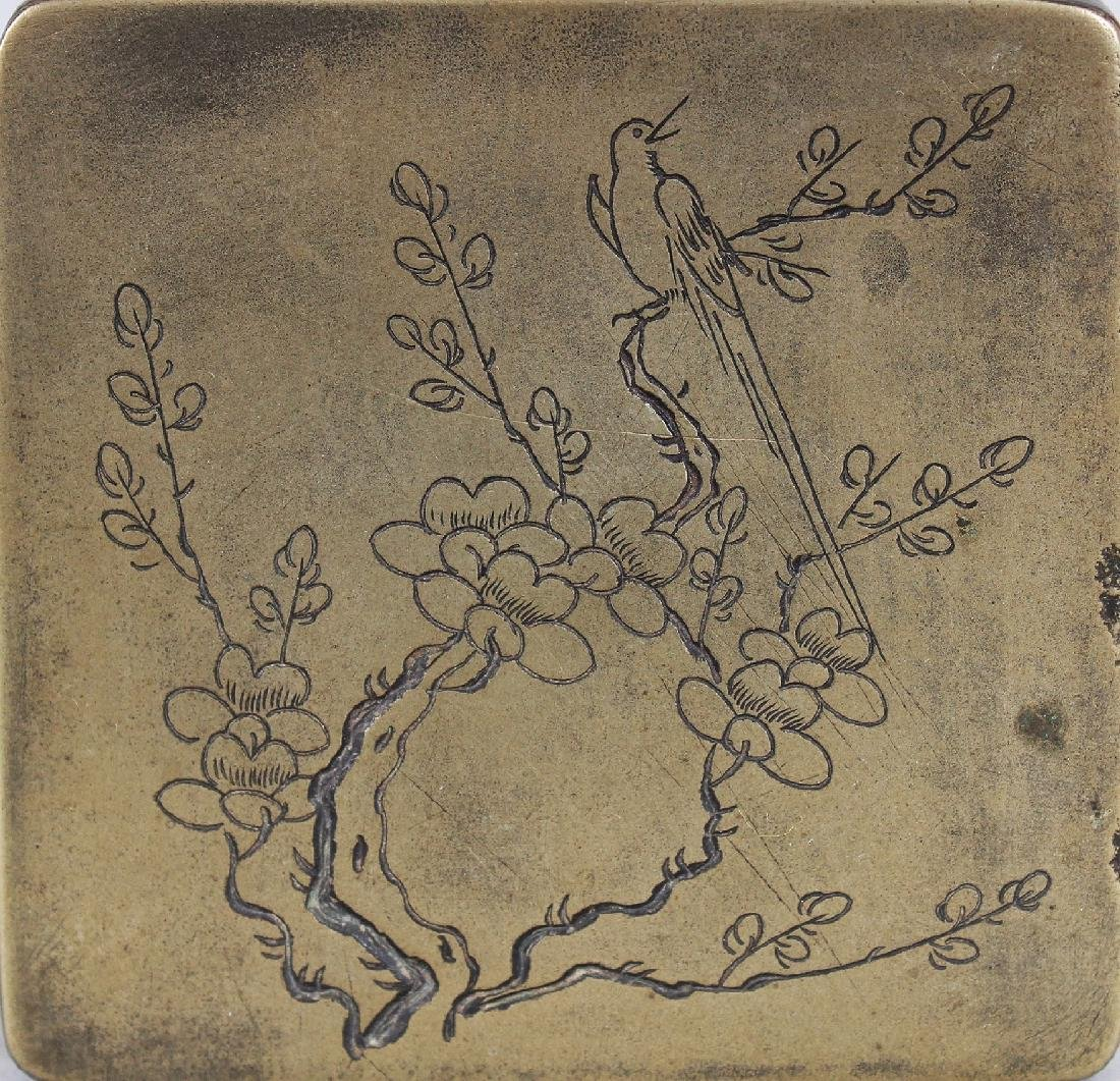 THREE SIMILAR EARLY 20TH CENTURY CHINESE SQUARE FORM - 6