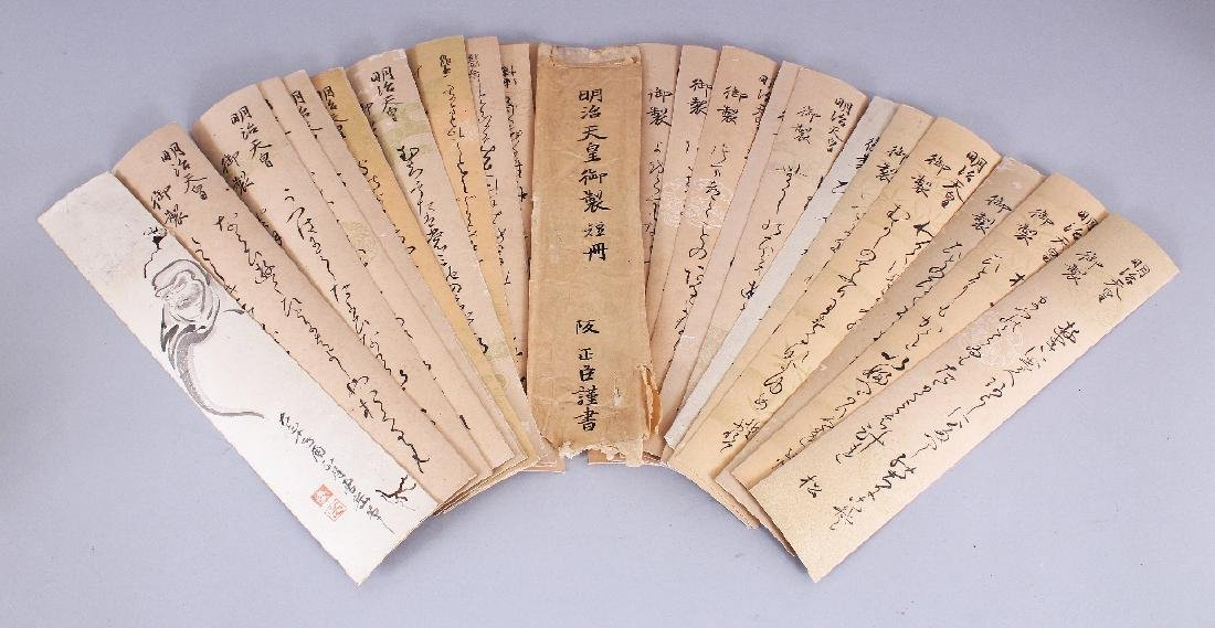 AN UNUSUAL GROUP OF THIRTY-FOUR JAPANESE MEIJI PERIOD