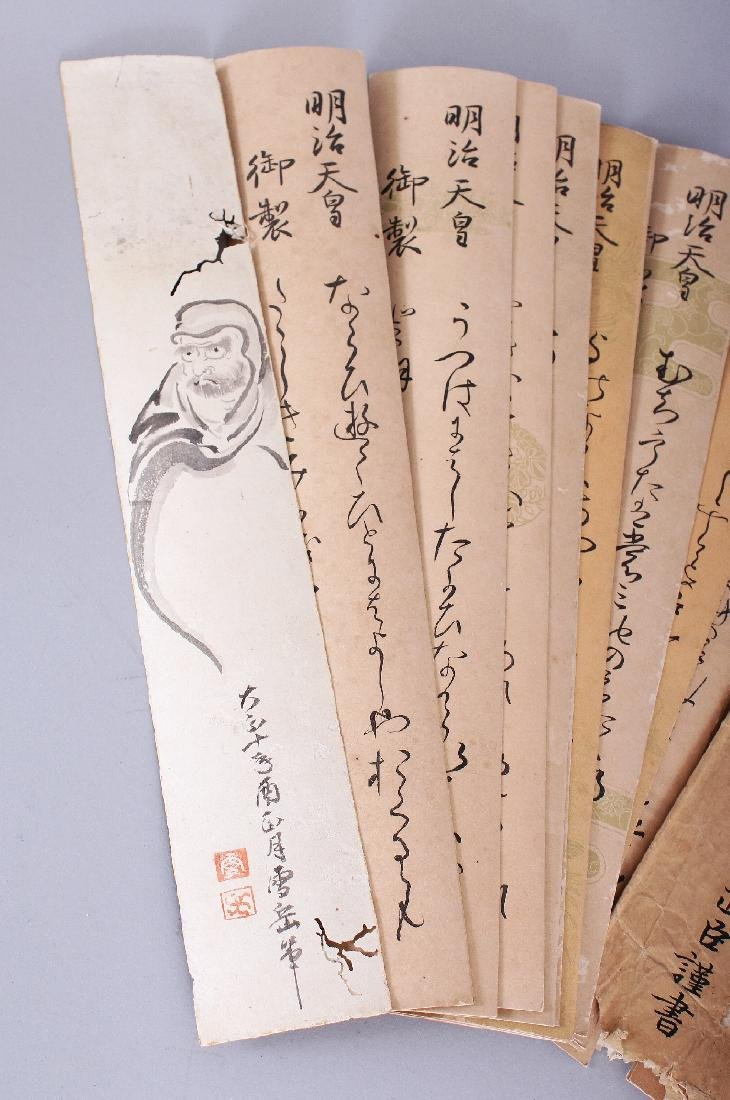 AN UNUSUAL GROUP OF THIRTY-FOUR JAPANESE MEIJI PERIOD - 2
