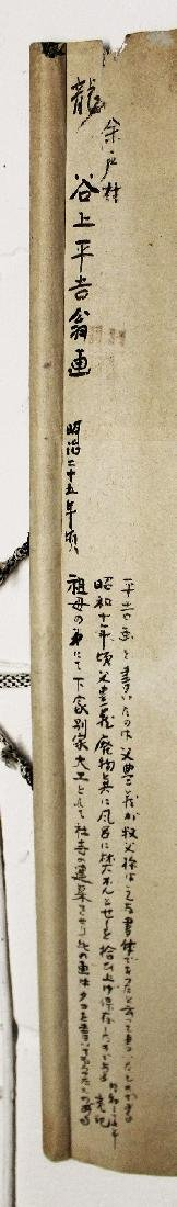 AN EARLY 20TH CENTURY JAPANESE HANGING SCROLL PAINTING - 5