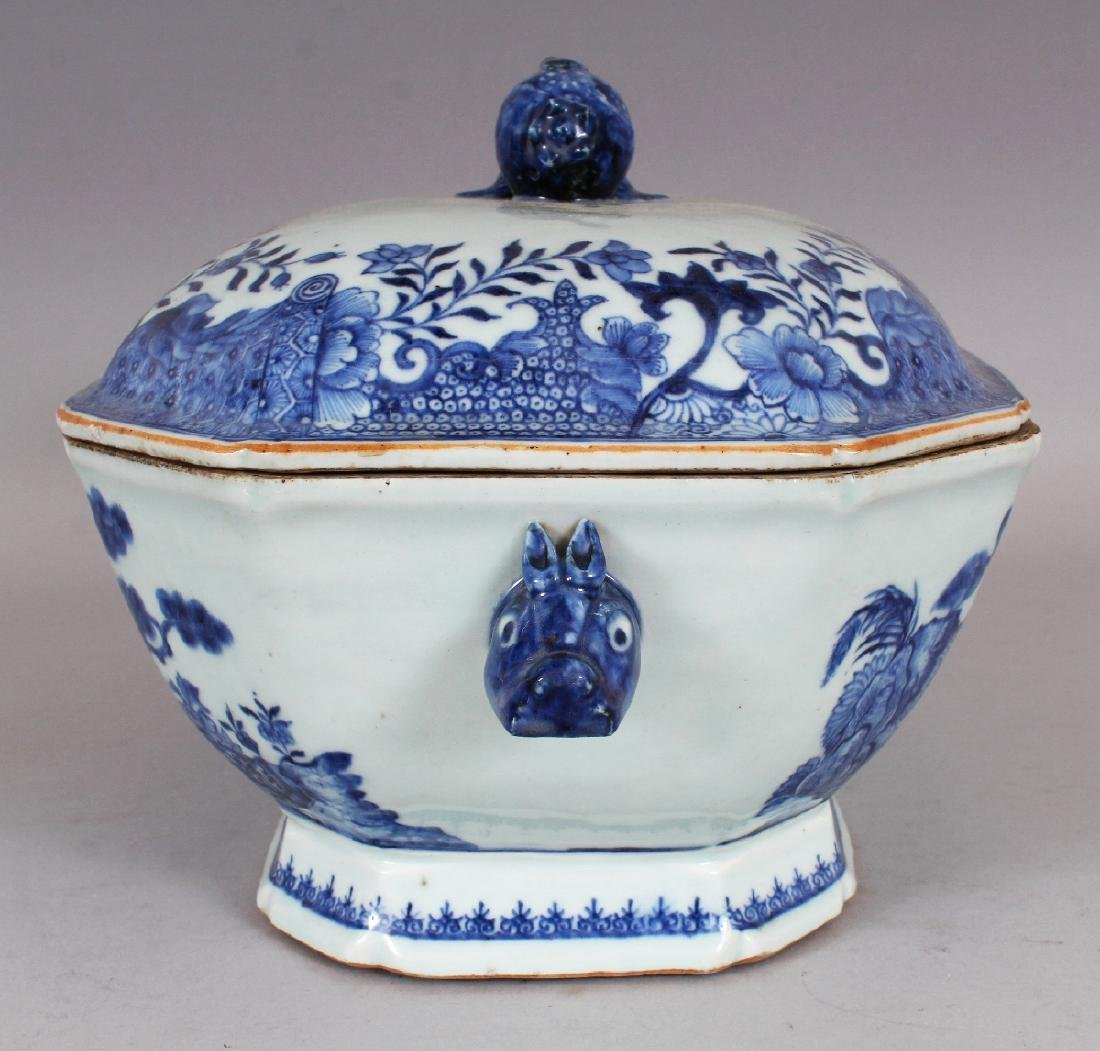 AN 18TH CENTURY CHINESE QIANLONG PERIOD BLUE & WHITE - 5