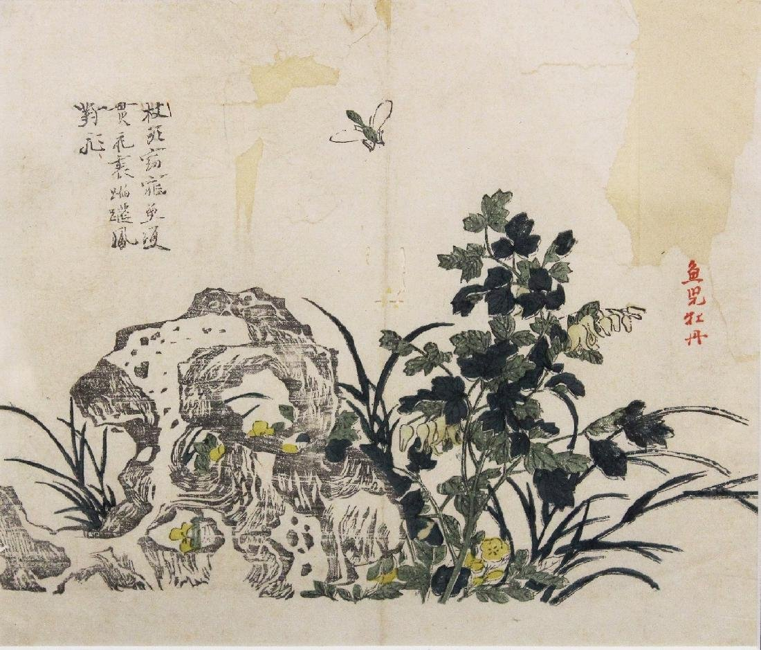 A GROUP OF SIX FRAMED CHINESE MUSTARD SEED GARDEN - 2
