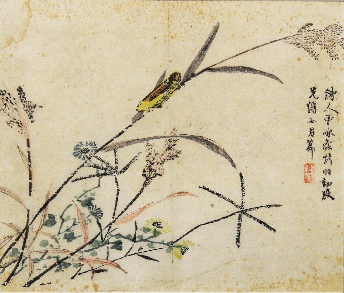 A GROUP OF SIX FRAMED CHINESE MUSTARD SEED GARDEN - 4