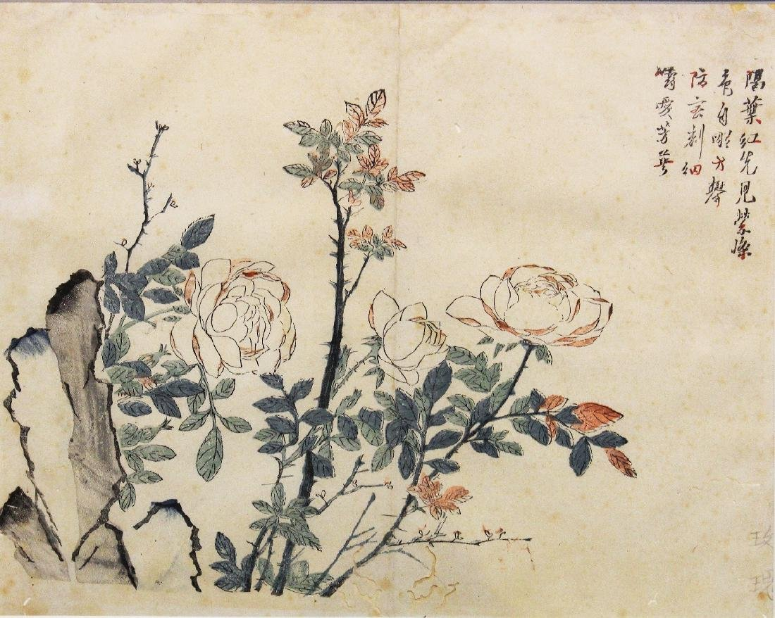 A GROUP OF SIX FRAMED CHINESE MUSTARD SEED GARDEN - 5