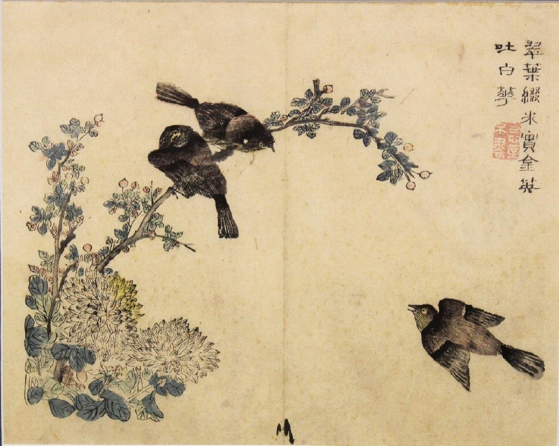 A GROUP OF SIX FRAMED CHINESE MUSTARD SEED GARDEN - 6