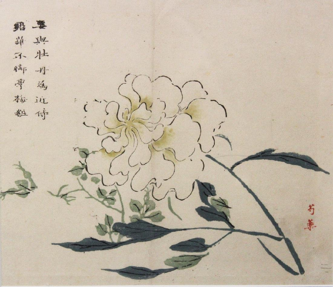 A GROUP OF SIX FRAMED CHINESE MUSTARD SEED GARDEN - 7