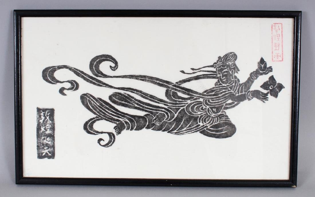 TWO FRAMED CHINESE WOODCUTS, the frames 15.3in x 9.5in - 4
