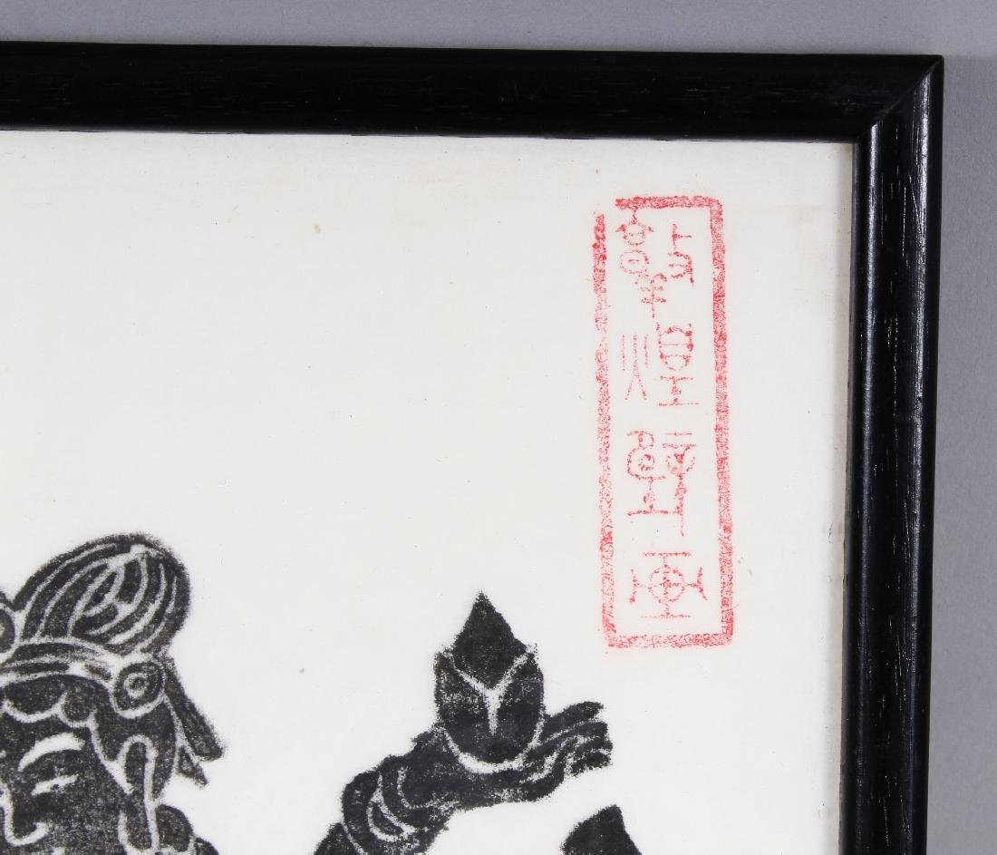 TWO FRAMED CHINESE WOODCUTS, the frames 15.3in x 9.5in - 6