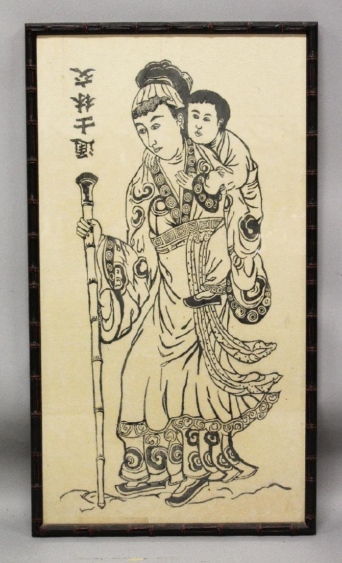A 20TH CENTURY CHINESE FRAMED PRINT OF AN IMMORTAL