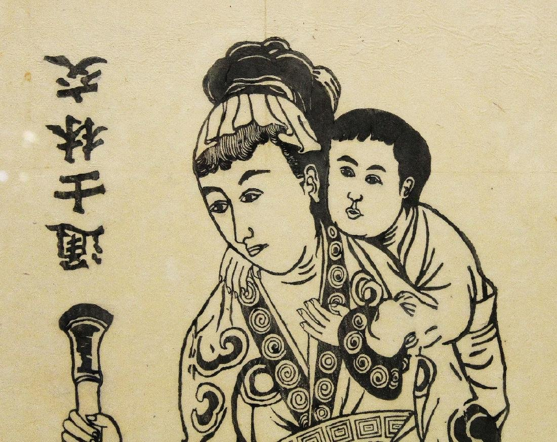 A 20TH CENTURY CHINESE FRAMED PRINT OF AN IMMORTAL - 3