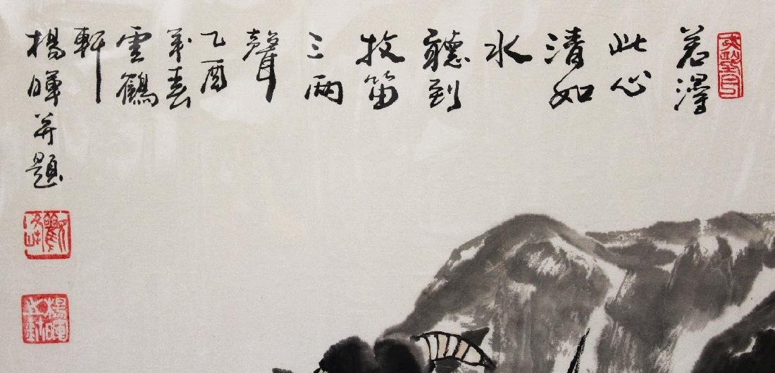 A LARGE 20TH CENTURY MOUNTED CHINESE PAINTING ON PAPER, - 4