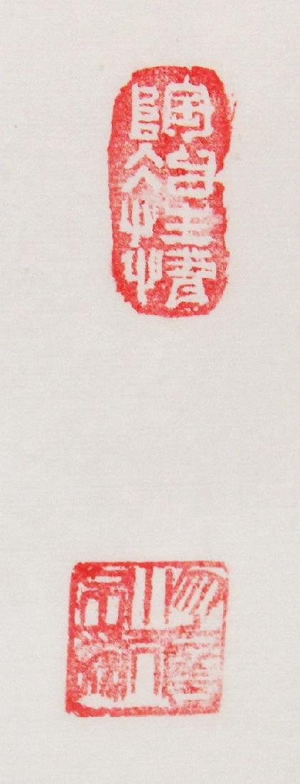 A LARGE 20TH CENTURY MOUNTED CHINESE PAINTING ON PAPER, - 5