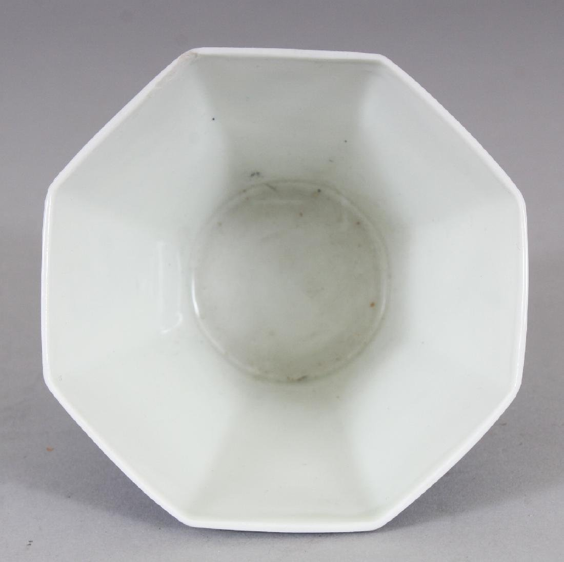 A JAPANESE BLUE & WHITE ARITA PORCELAIN HEXAGONAL - 4