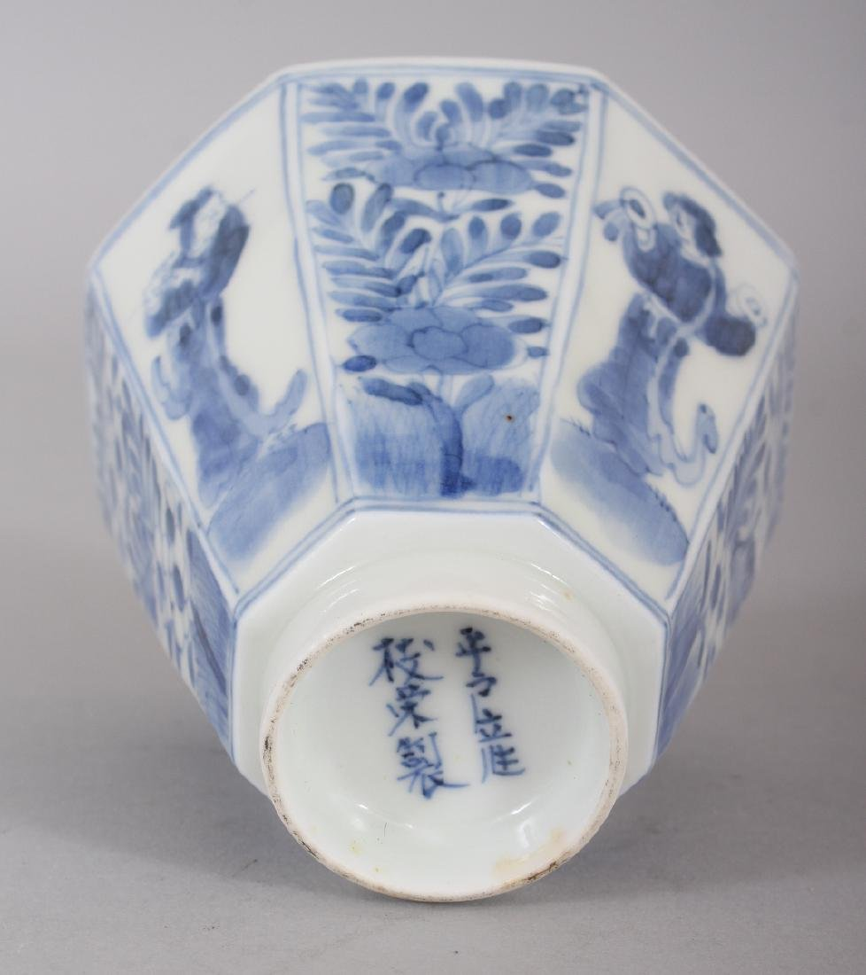 A JAPANESE BLUE & WHITE ARITA PORCELAIN HEXAGONAL - 5