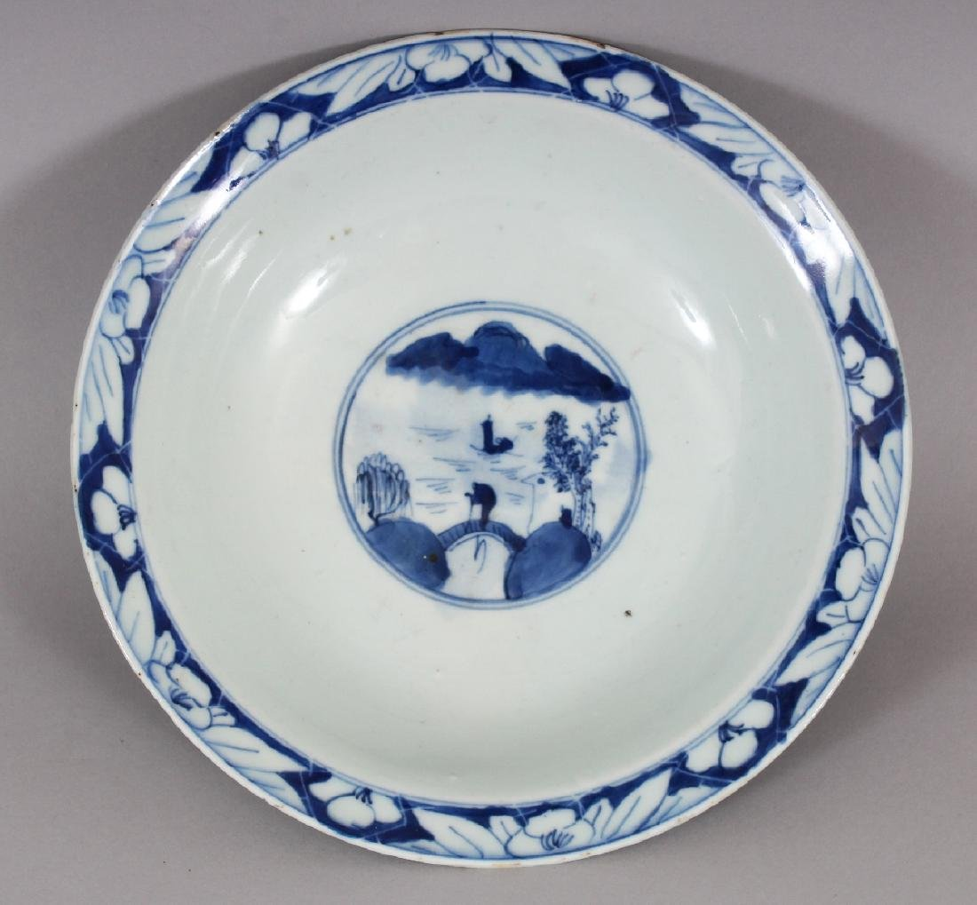 A 19TH CENTURY CHINESE BLUE & WHITE PORCELAIN BOWL, of - 4