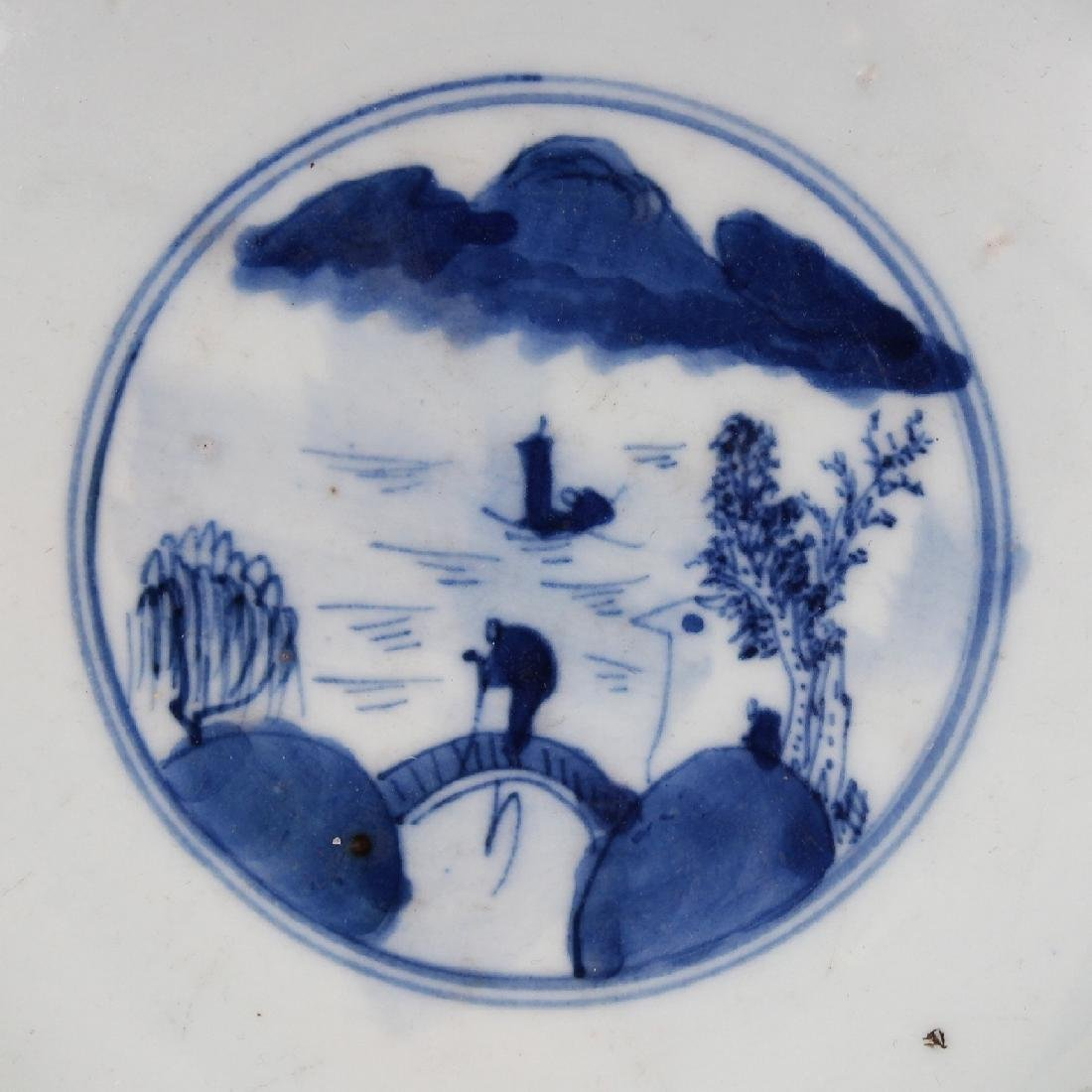 A 19TH CENTURY CHINESE BLUE & WHITE PORCELAIN BOWL, of - 5
