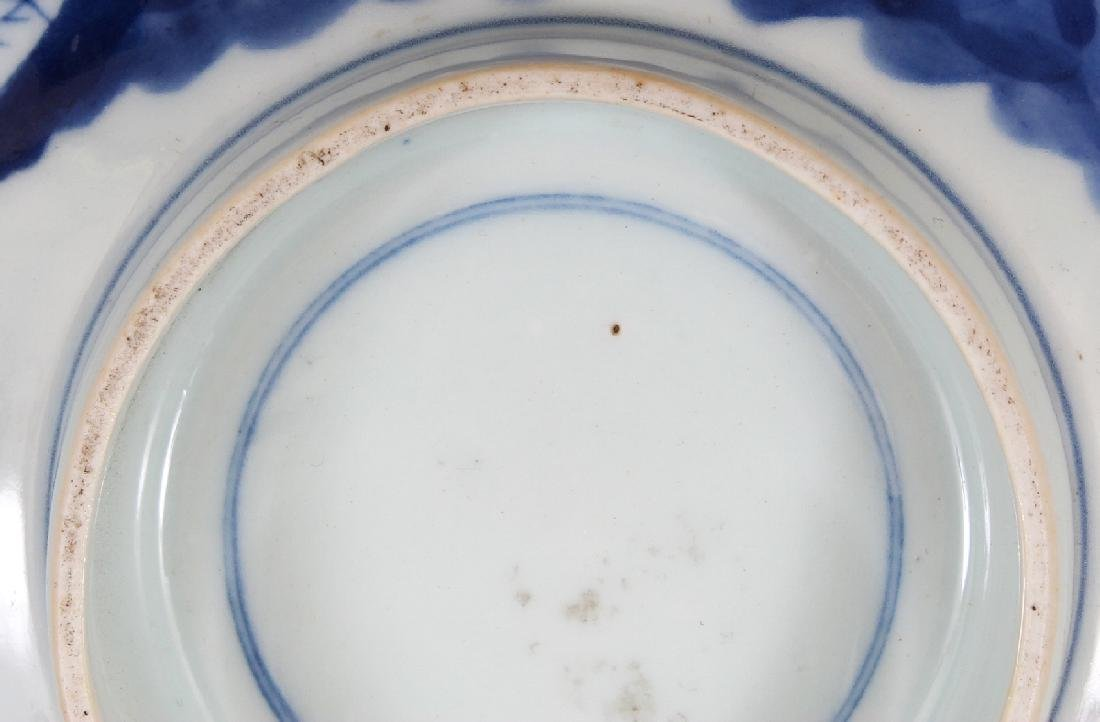 A 19TH CENTURY CHINESE BLUE & WHITE PORCELAIN BOWL, of - 7