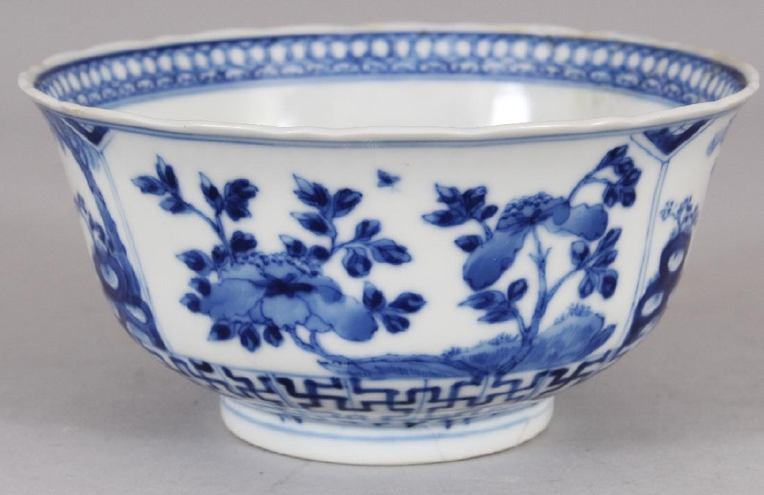 A 19TH CENTURY CHINESE BLUE & WHITE PORCELAIN BOWL, the - 2