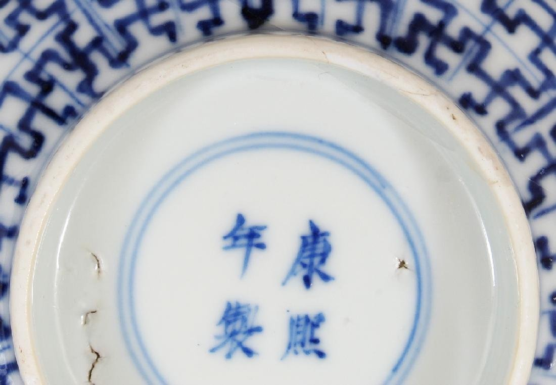 A 19TH CENTURY CHINESE BLUE & WHITE PORCELAIN BOWL, the - 7