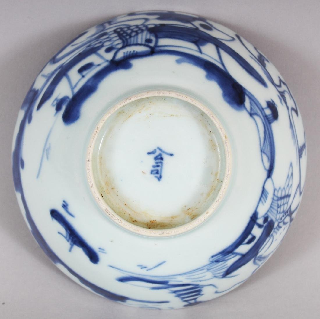 A SMALL 19TH CENTURY CHINESE BLUE & WHITE PROVINCIAL - 5