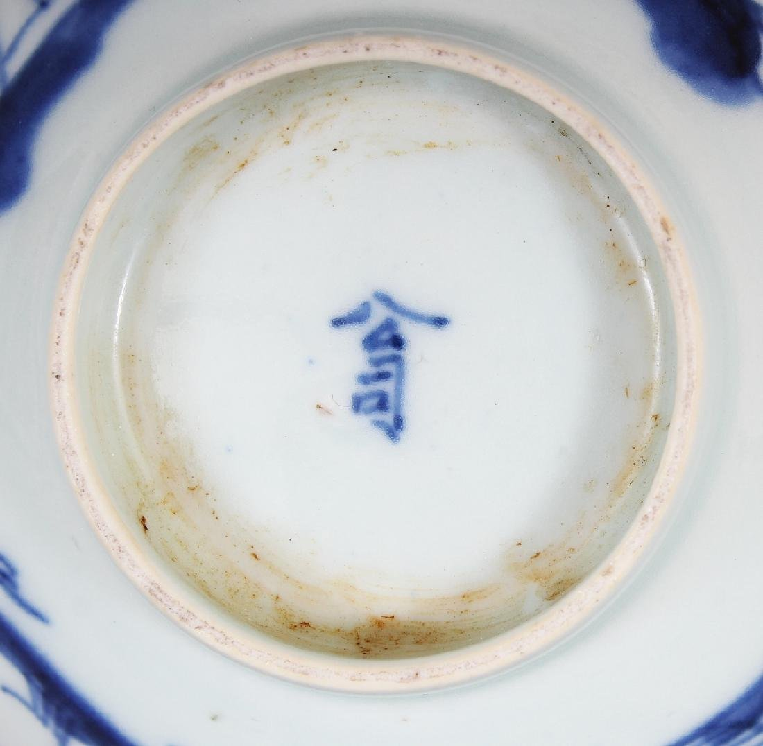 A SMALL 19TH CENTURY CHINESE BLUE & WHITE PROVINCIAL - 6