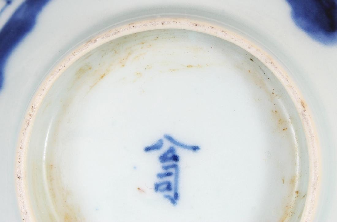 A SMALL 19TH CENTURY CHINESE BLUE & WHITE PROVINCIAL - 7