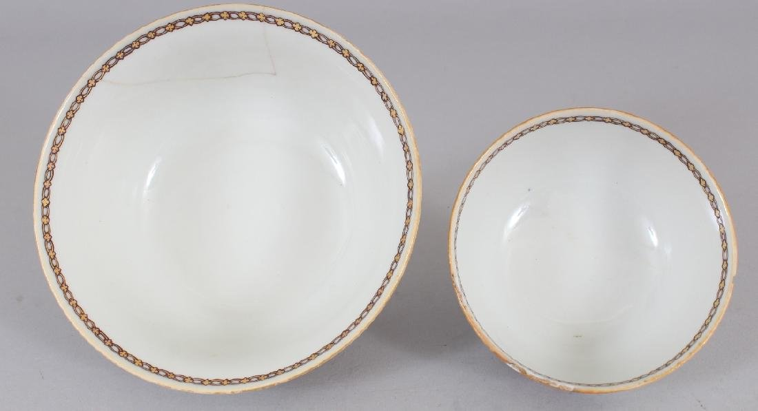 AN 18TH CENTURY CHINESE ARMORIAL PORCELAIN BOWL, - 4