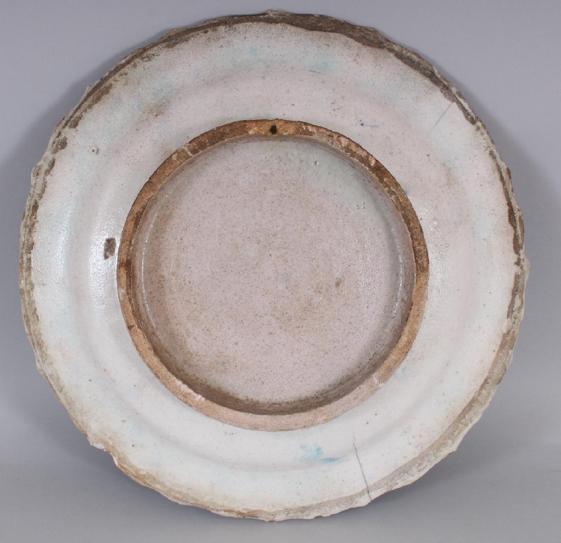 A PERSIAN ISNIK GLAZED POTTERY DISH, possibly early, - 4