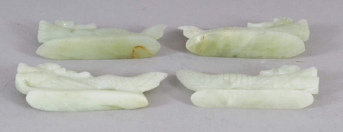 A SET OF FOUR CHINESE CELADON JADE-LIKE BOWENITE DRAGON - 3