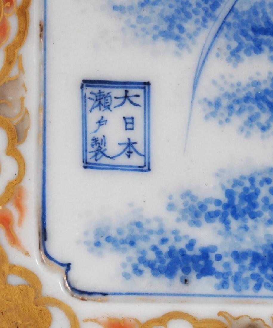 A FINE QUALITY WOOD MOUNTED JAPANESE SETO BLUE & WHITE - 3