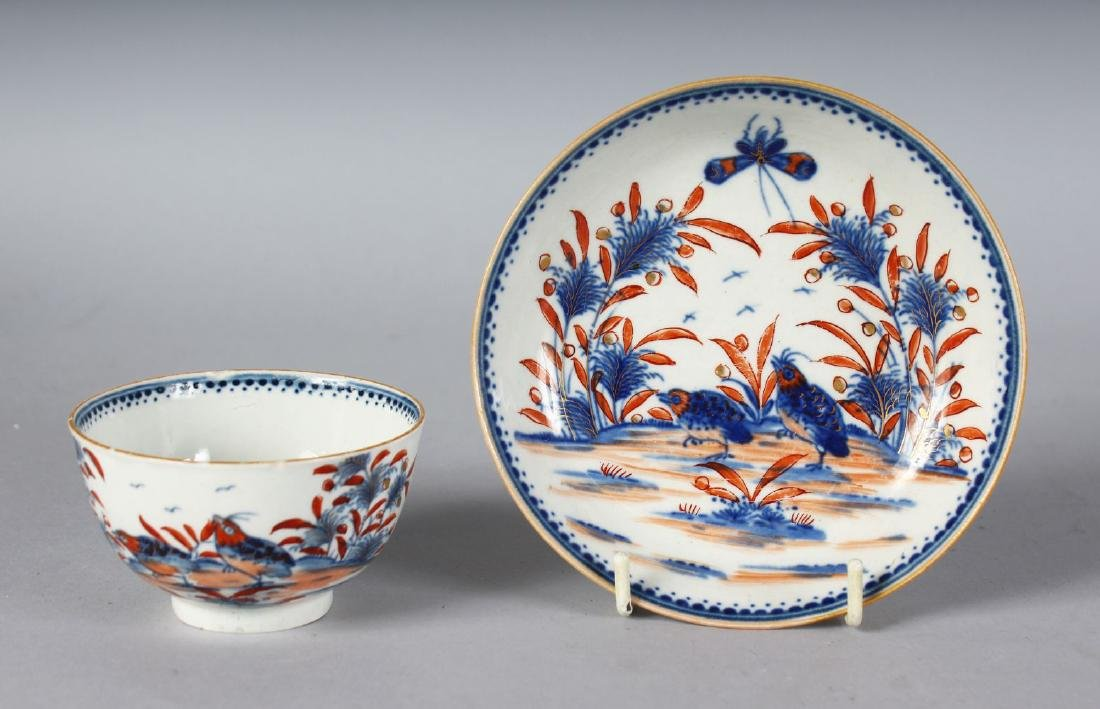 AN 18TH CENTURY. WORCESTER RARE TEA BOWL AND SAUCER