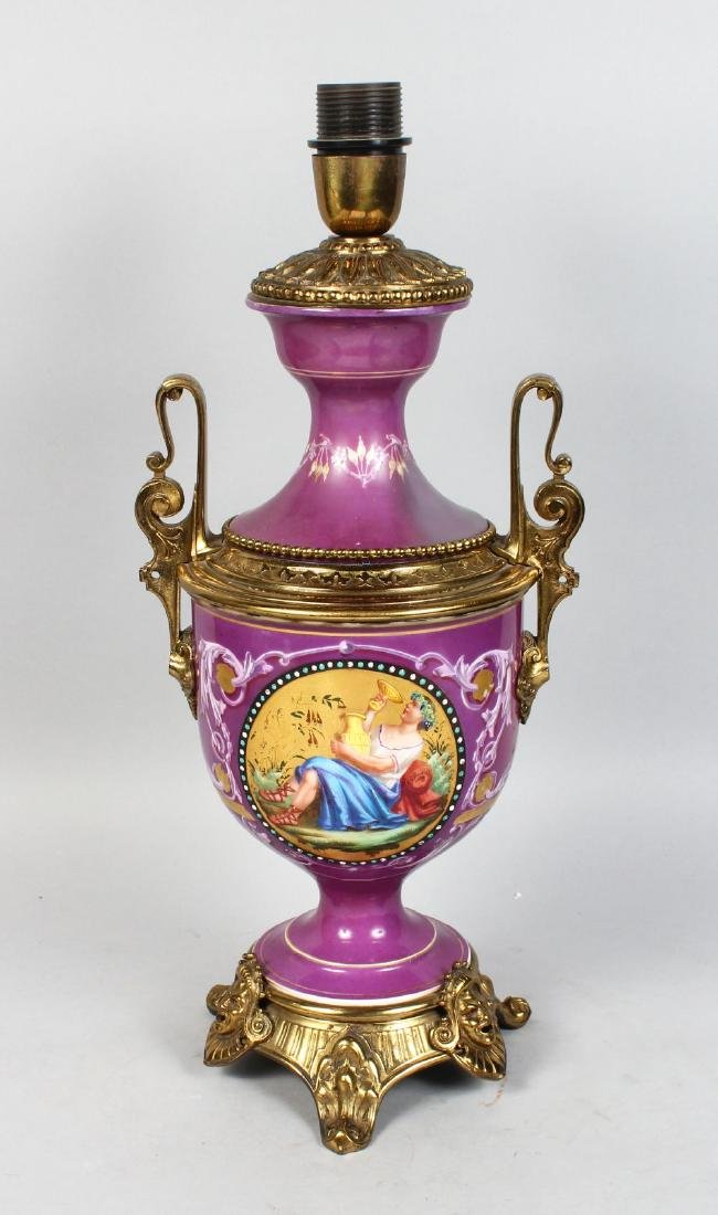 A GOOD 19TH CENTURY FRENCH PORCELAIN URN SHAPED LAMP,