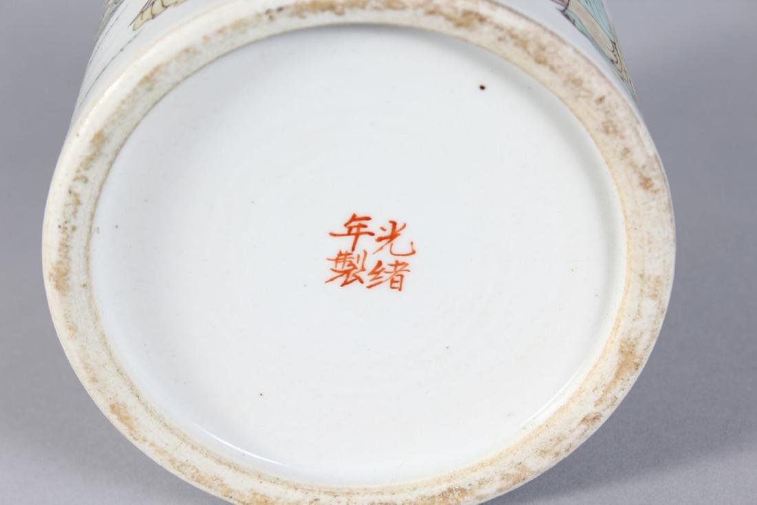 A CHINESE REPUBLICAN PORCELAIN BRUSH POT with figures - 3