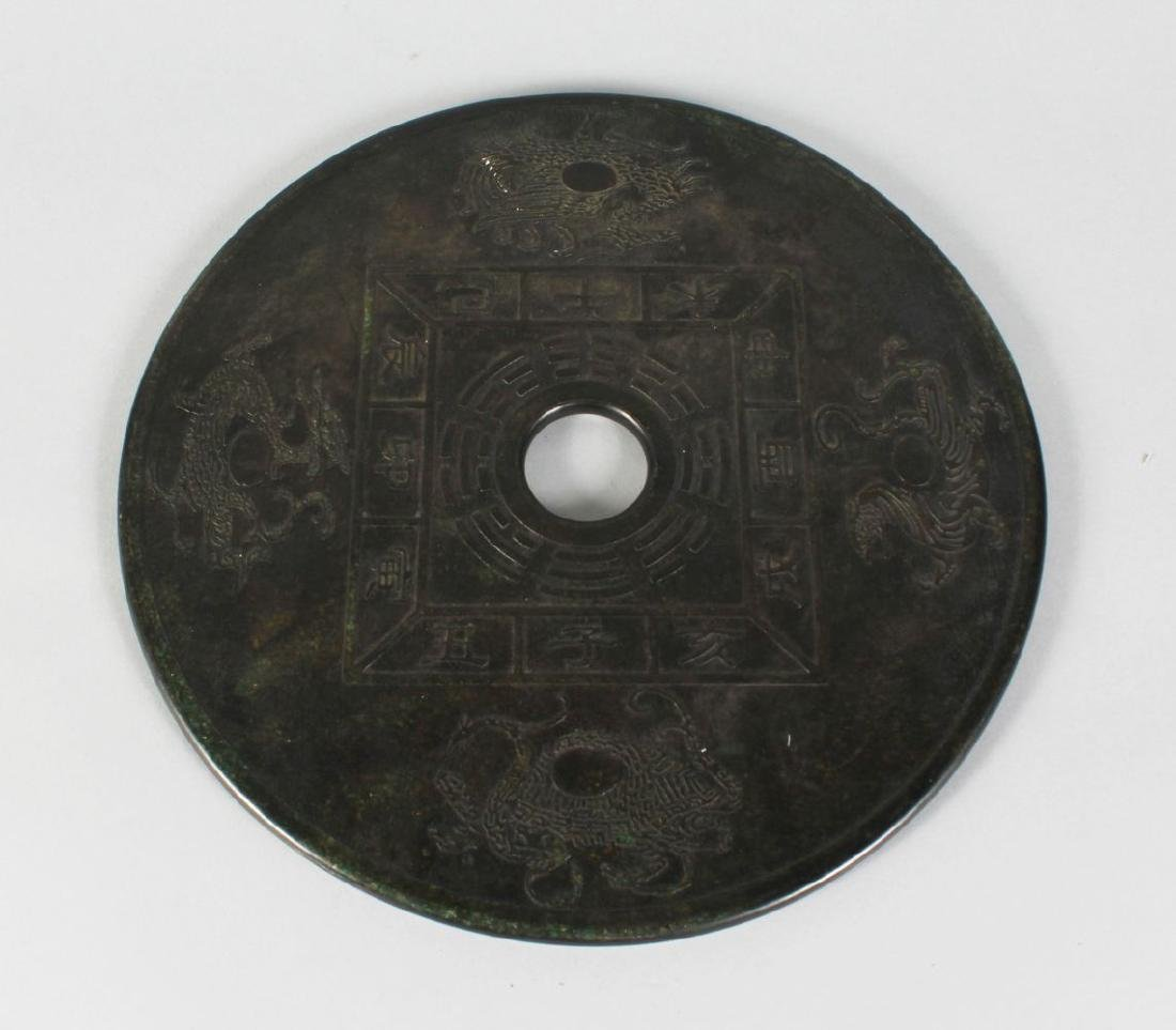 A LARGE CARVED JADE BI DISC, carved with dragons and