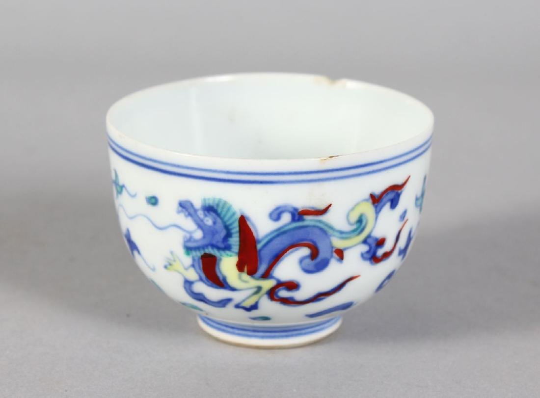 A SMALL DUCAL TEA CUP. 3ins diameter.